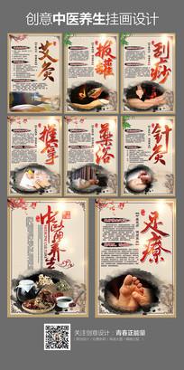 水墨中国风中医养生文化展板