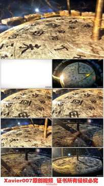 震撼星空日晷历史题材素材
