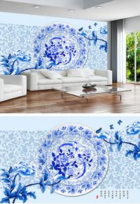 中国风青花瓷3D电视背景墙