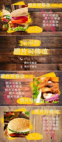菜单美食展示广告pr模板