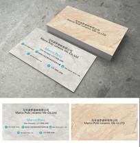 简约瓷砖贸易名片