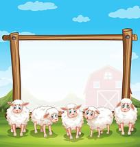 牧羊农场AI矢量图