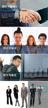 商务企业宣传片头pr模板