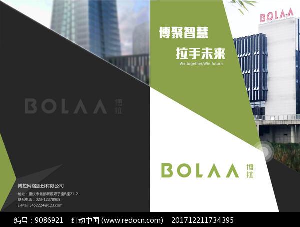 唯美清新企业宣传册封面设计图片