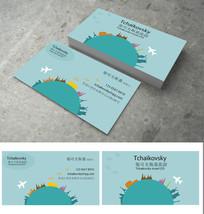 温馨旅游公司名片