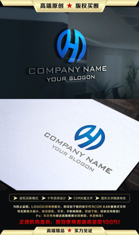 H字母LOGO设计 CDR