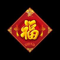 传统中国风福字