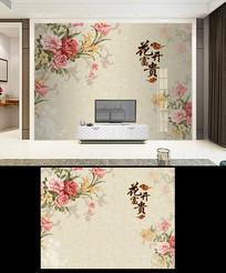 大理石中式花开富贵牡丹背景墙
