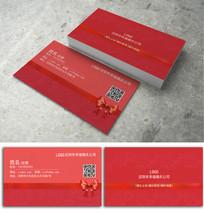 红色大气婚礼名片