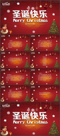红色圣诞节电子贺卡PPT模板