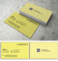 黄色条纹金融名片