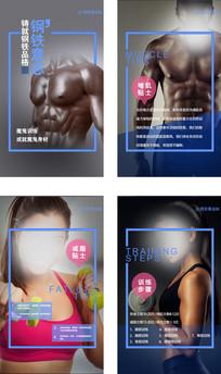 健身房H5宣传页面