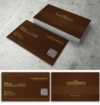 简约金融服务名片