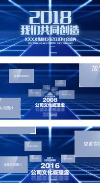 集团企业时间线图文展示空间视频