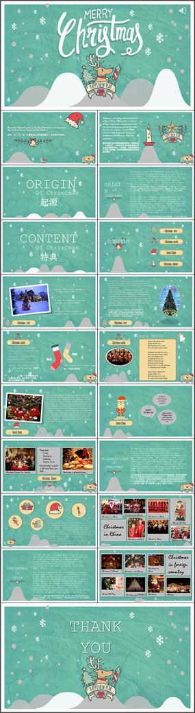 可爱圣诞节英文介绍PPT模板
