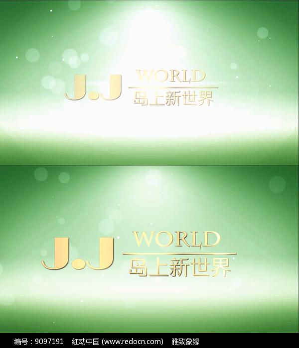 绿色清新logo片头会声会影图片