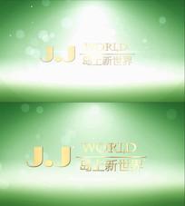 绿色清新logo片头会声会影