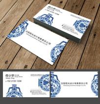 陶瓷中国风名片
