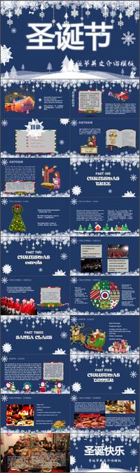 温馨圣诞节英文课件PPT模板