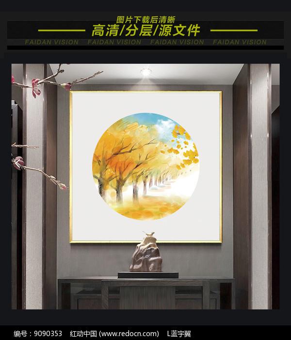 中式水彩意境水墨装饰画图片