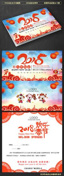 2018新年折叠春节贺卡