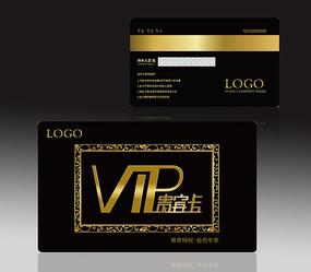 高档黑金色贵宾会员VIP卡