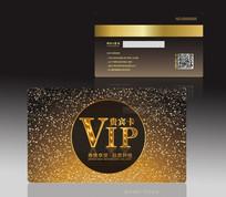 奢华金色尊贵宾会员VIP卡