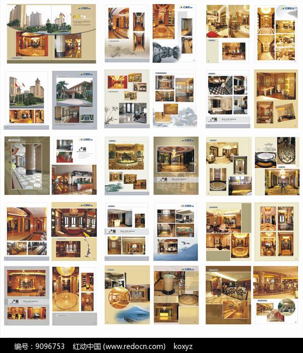 石材工程装饰工程石材工艺画册 图片