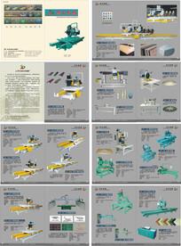 石材机械画册机械设备