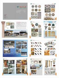 石业企业画册石材工艺画册