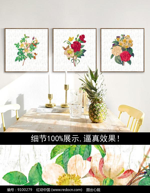 手绘花朵装饰画图片