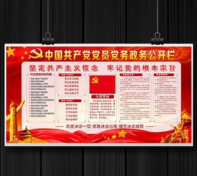 中央组织部负责人就《关于在深化国有企业改革中坚持党的领导加强党的建设的若干意见》