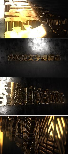 3D黄金质感企业标志展示模板