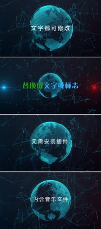 地球文字标题展示ae模板