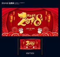 狗年春节年会晚会背景设计