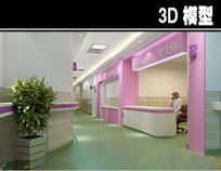 粉色护士站3D模型