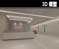 妇产科3D模型