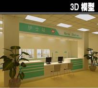 护士站3D模型