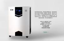 空气净化器3d模型