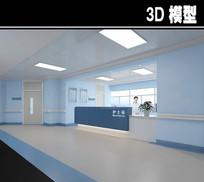 蓝色护士站3D模型