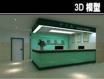 绿色护士站3D模型