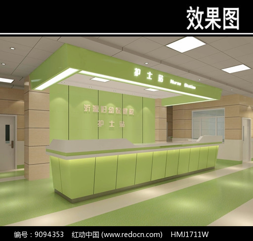 绿色护士站3D效果图片