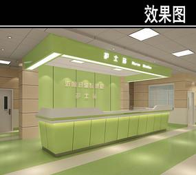 绿色护士站3D效果