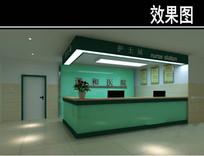绿色护士站3D效果图