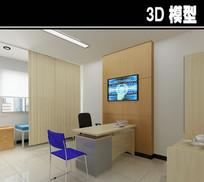 门诊台3D模型