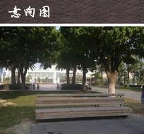 木质休闲公共座椅