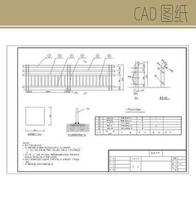 桥梁栏杆结构图
