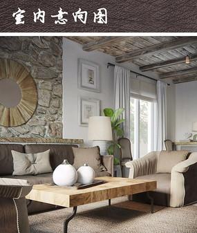石木材质客厅装修
