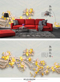 新中式鸟语花香电视沙发背景墙