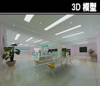 医院等待区3D模型